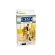 Compression Socks JOBST® Knee High Large Black Closed Toe MK 13030200